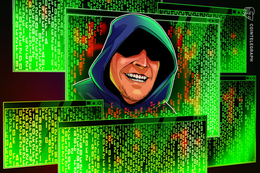 A Hacker is Attempting to Sell a Las Vegas Hotel Database for Crypto