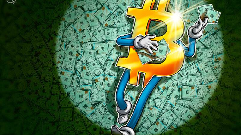 Bitcoin blasts through $13K following PayPal's entrance into crypto