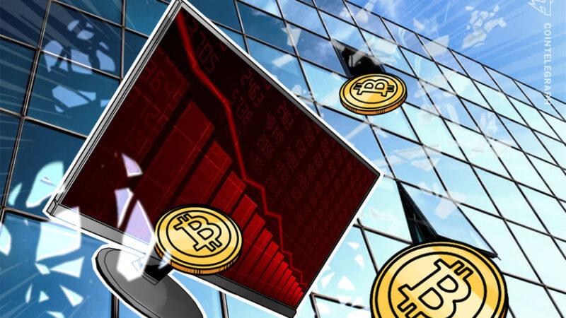 Bitcoin falls to $45K in sequel to 20% BTC price crash