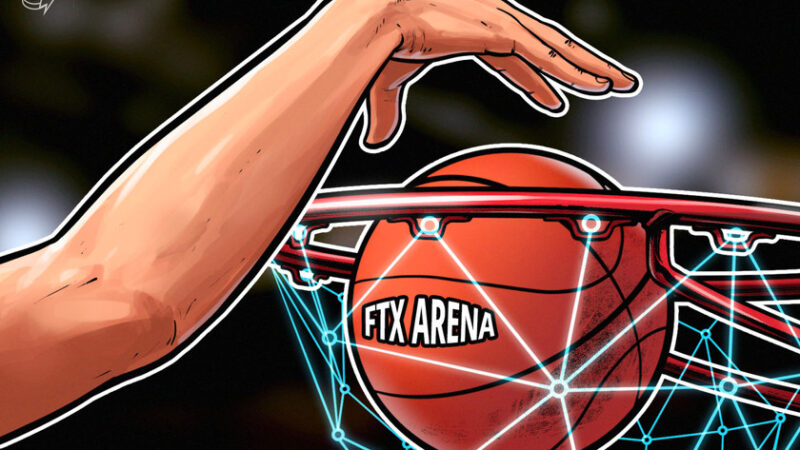 FTX set to secure naming rights to Miami NBA stadium until 2040