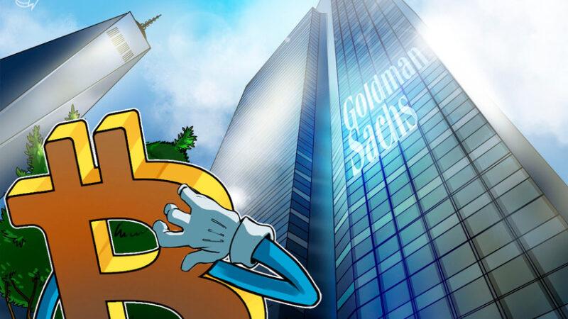 No, Goldman Sachs isn't a bearish indicator for Bitcoin