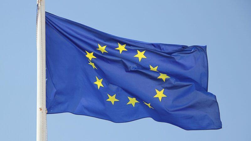 Europese Centrale Bank publiceert resultaten van openbare raadpleging digitale euro