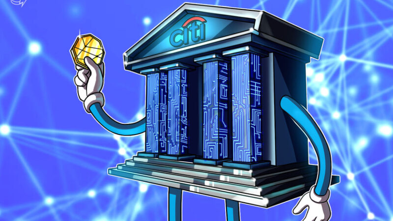 Citigroup considers crypto amid surge in customer demand on Wall Street