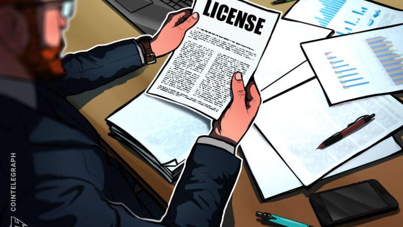 Crypto.com becomes first cryptocurrency platform to receive MFSA Class 3 license