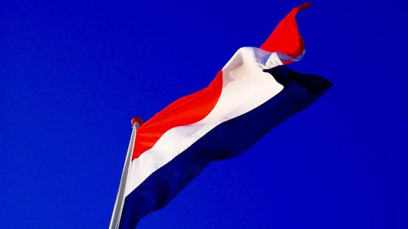DBC en BCNL organiseren Dutch Blockchain Days